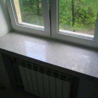 GraniteWindowsill05-640